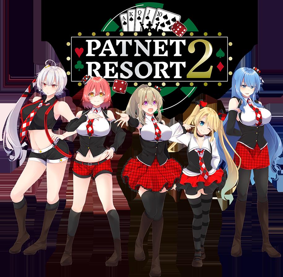 Patnet Resort2