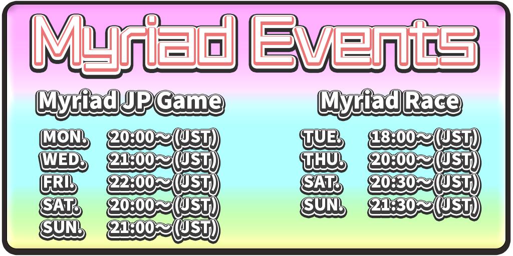 Myriad Events